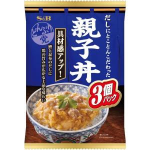 どんぶり党 親子丼540g3個パック S&B SB エスビー食品|e-sbfoods