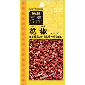 菜館 花椒(ホール)5.5g  S&B SB エスビー食品 e-sbfoods