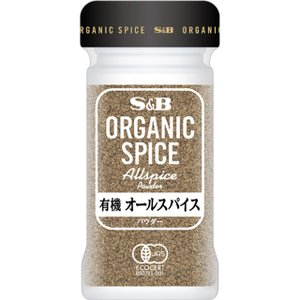 ORGANIC SPICE 有機オールスパイス(パウダー)22g S&B SB エスビー食品|e-sbfoods