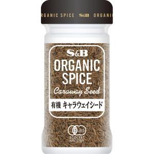 ORGANIC SPICE 有機キャラウェイシード  23g S&B SB エスビー食品|e-sbfoods