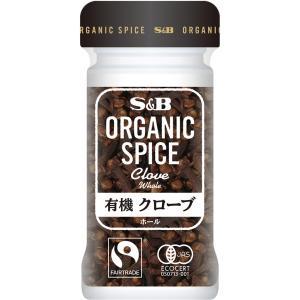 ORGANIC SPICE 有機クローブ(ホール)17g  S&B SB エスビー食品|e-sbfoods