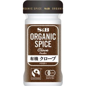 ORGANIC SPICE 有機クローブ(パウダー) 24g S&B SB エスビー食品|e-sbfoods