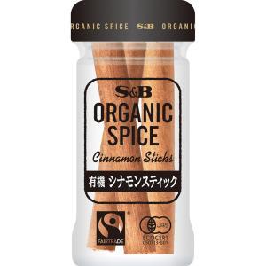 ORGANIC SPICE 有機シナモンスティック3本 セイロンシナモン S&B SB エスビー食品|e-sbfoods