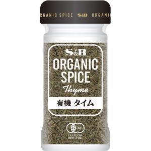 ORGANIC SPICE 有機タイム 8g S&B SB エスビー食品|e-sbfoods