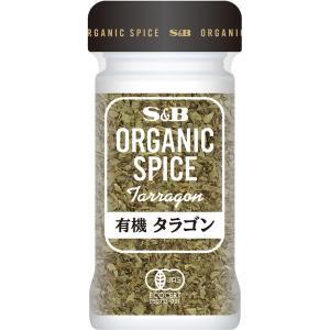 ORGANIC SPICE 有機タラゴン 5g  S&B SB エスビー食品|e-sbfoods