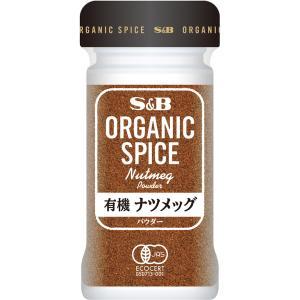 ORGANIC SPICE 有機ナツメッグ(パウダー)25g  S&B SB エスビー食品|e-sbfoods