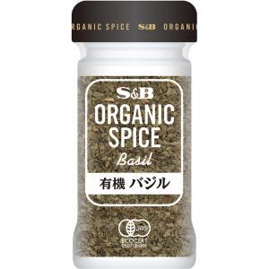 ORGANIC SPICE 有機バジル 6.5g  S&B SB エスビー食品|e-sbfoods