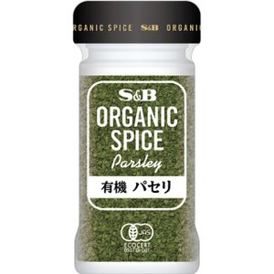 ORGANIC SPICE 有機パセリ 5g S&B SB エスビー食品 e-sbfoods