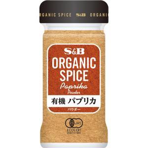 ORGANIC SPICE 有機パプリカ(パウダー)25g S&B SB エスビー食品|e-sbfoods