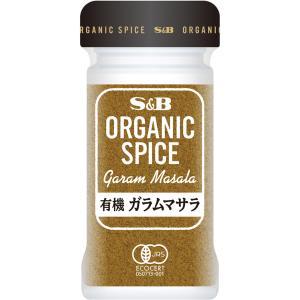 ORGANIC SPICE 有機ガラムマサラ 22g  S&B SB エスビー食品|e-sbfoods