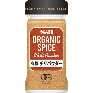 ORGANIC SPICE 有機チリパウダー 25g  S&B SB エスビー食品