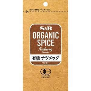 ORGANIC SPICE 袋入り有機ナツメッグ(パウダー)15g  S&B SB エスビー食品|e-sbfoods