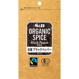 ORGANIC SPICE 袋入り有機ブラックペッパー(ホール) 17g  S&B SB エスビー食品|e-sbfoods
