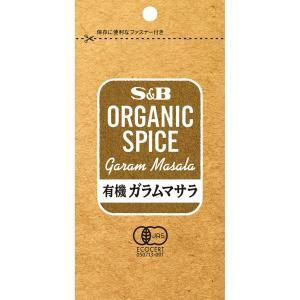 ORGANIC SPICE 袋入り有機ガラムマサラ 15g S&B SB エスビー食品|e-sbfoods