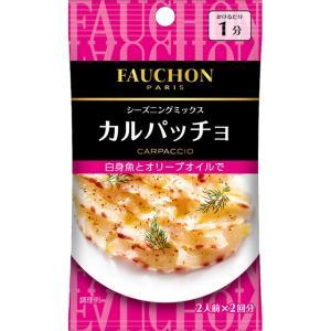 FAUCHONシーズニング カルパッチョ  5.2g S&B SB エスビー食品|e-sbfoods