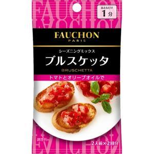FAUCHONシーズニング ブルスケッタ  4.6g S&B SB エスビー食品|e-sbfoods