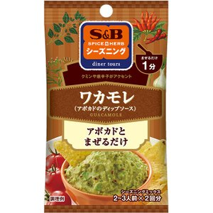S&Bシーズニング ワカモレ  12g S&B SB エスビー食品|e-sbfoods