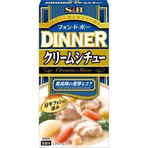 フォン・ド・ボー ディナークリームシチュー 97g  S&B SB エスビー食品|e-sbfoods