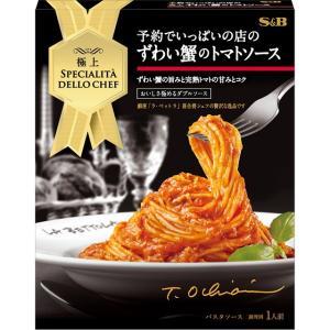 予約でいっぱいの店の極上ずわい蟹のトマトソース 156g  S&B SB エスビー食品|e-sbfoods