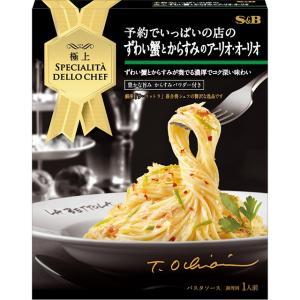予約でいっぱいの店の極上ずわい蟹とからすみのアーリオ・オーリオ 83.1g  S&B SB エスビー食品|e-sbfoods