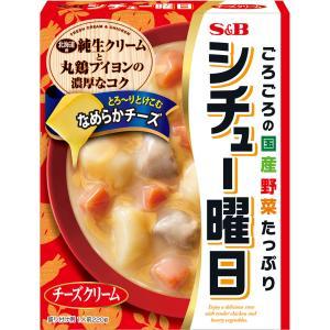 シチュー曜日 チーズクリーム 220g  S&B SB エスビー食品|e-sbfoods