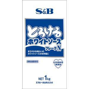 とろけるホワイトソースフレークN1kg S&B SB エスビー食品|e-sbfoods