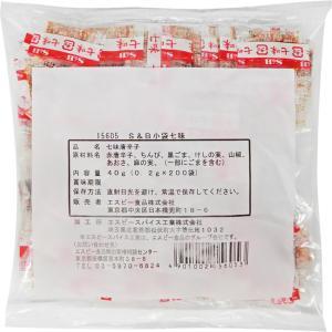 S&B小袋七味40g(0.2g×200袋) S&B SB エスビー食品|e-sbfoods