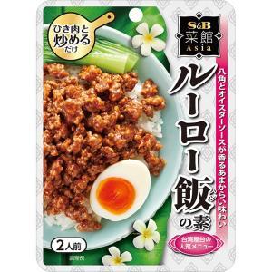 菜館Asia ルーロー飯の素 70g S&B SB エスビー食品|e-sbfoods