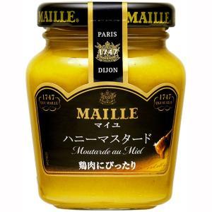 MAILLE ハニーマスタード120g S&B SB エスビー食品|e-sbfoods