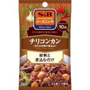 SPICE&HERBシーズニング チリコンカン15g  S&B SB エスビー食品|e-sbfoods