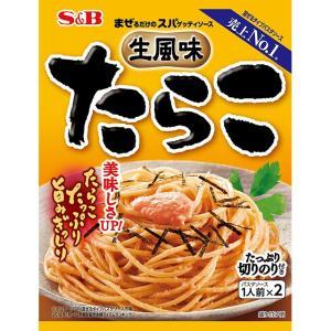 まぜるだけのスパゲッティソース 生風味たらこ 53.4g(2食分) S&B SB エスビー食品|e-sbfoods