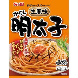 まぜるだけのスパゲッティソース 生風味からし明太子53.4g(2食分)  S&B SB エスビー食品|e-sbfoods