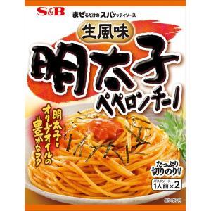 まぜるだけのスパゲッティソース 生風味明太子ペペロンチーノ 53.4g(2食分) S&B SB エスビー食品|e-sbfoods