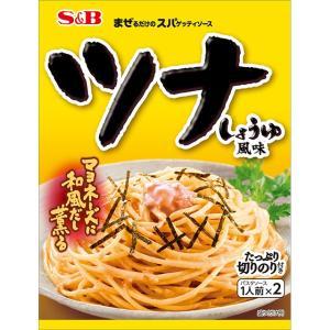 まぜるだけのスパゲッティソース ツナしょうゆ風味 81.4g S&B SB エスビー食品|e-sbfoods