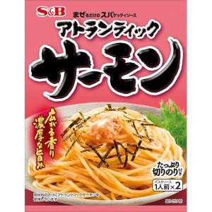 まぜるだけのスパゲッティソース アトランティックサーモン 51.4g S&B SB エスビー食品|e-sbfoods