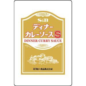 ディナーカレーソースS 3kg×4袋 S&B SB エスビー食品|e-sbfoods