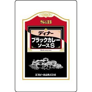 ディナーブラックカレーソースS 3kg×4袋 S&B SB エスビー食品|e-sbfoods