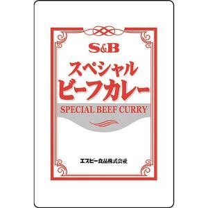 スペシャルビーフカレー 3kg×4袋 S&B SB エスビー食品|e-sbfoods