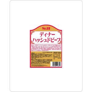 ディナーハッシュドビーフ 2kg×6袋 業務用ハヤシレトルト sb SB エスビー食品 e-sbfoods