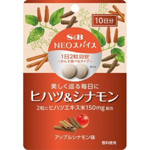 NEOスパイス ヒハツ&シナモン (通信販売限定) S&B SB エスビー食品|e-sbfoods