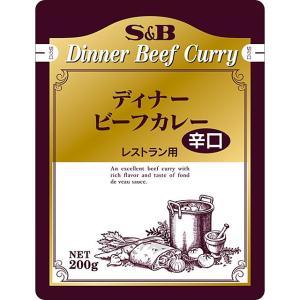 レストランディナービーフカレー辛口200g S&B SB エスビー食品|e-sbfoods