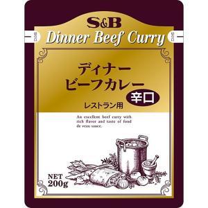 レストランディナービーフカレー辛口200g×30個  S&B SB エスビー食品|e-sbfoods