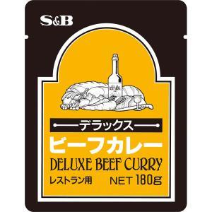 sb業務用レトルト デラックスビーフカレー180g S&B SB エスビー食品|e-sbfoods