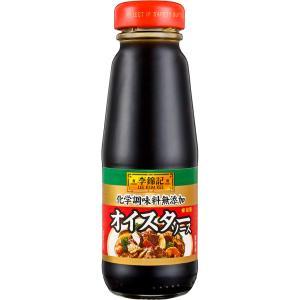 李錦記オイスターソース化学調味料無添加145g  S&B SB エスビー食品 e-sbfoods