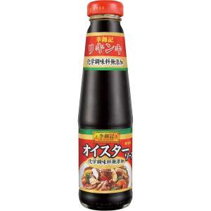 李錦記 オイスターソース化学調味料無添加255g S&B SB エスビー食品 e-sbfoods