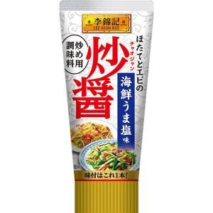 李錦記 炒醤 海鮮うま塩味 S&B SB エスビー食品 e-sbfoods