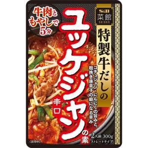 菜館ユッケジャンの素辛口  S&B SB エスビー食品 e-sbfoods