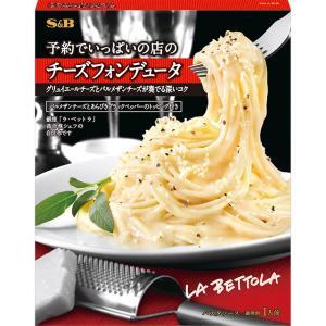 予約でいっぱいの店のチーズフォンデュータ S&B SB エスビー食品|e-sbfoods
