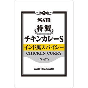 特製チキンカレーSインド風スパイシー3kg×4袋 S&B SB エスビー食品|e-sbfoods