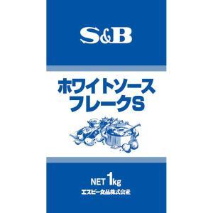 ホワイトソースフレークS1kg S&B SB エスビー食品|e-sbfoods